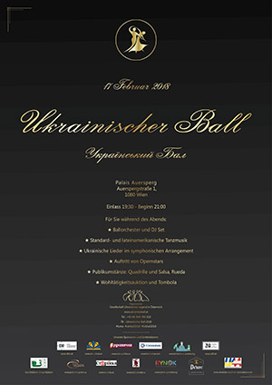 Ukrainian Ball in Vienna on February 17, 2018